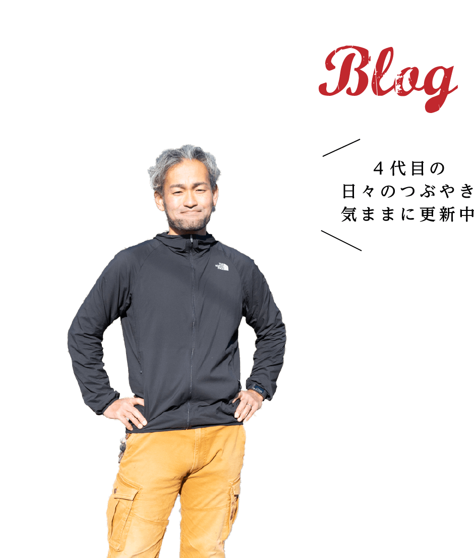 Blog 4代目のひびのつぶやき気ままに更新中